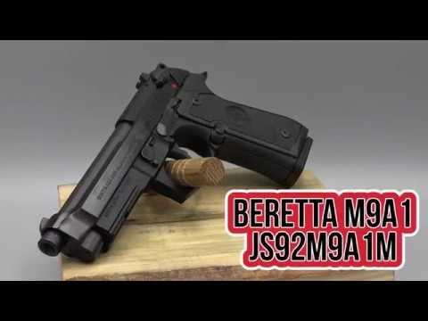 BERETTA M9A1 SPOTLIGHT