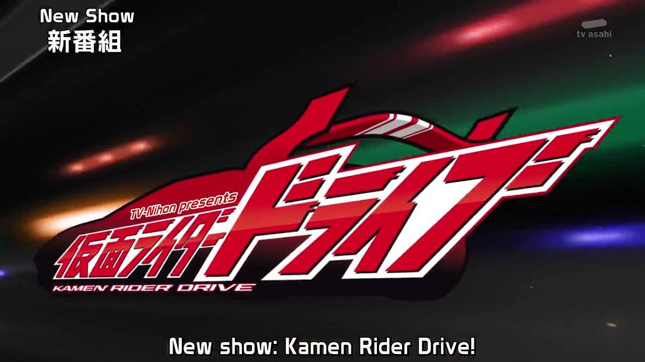 Kamen Rider Drive Promo 2 (English Sub)