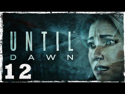 Смотреть прохождение игры [PS4] Until Dawn #12: Лицо убийцы.
