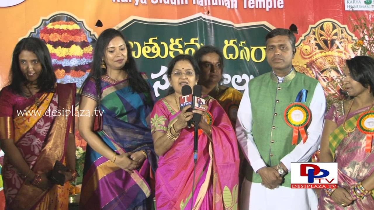 Committee Member speaking at TDF Bathukamma & Dasara Sambaralu - 2016