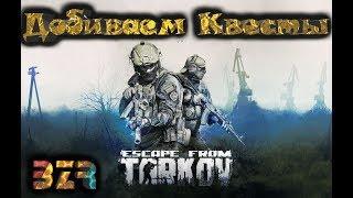 Розыгрыш игр | Escape fro...