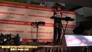 神奈川県 海老名市 ViNAWALKで毎週土曜日開催の音楽イベント 「ビナウォ...