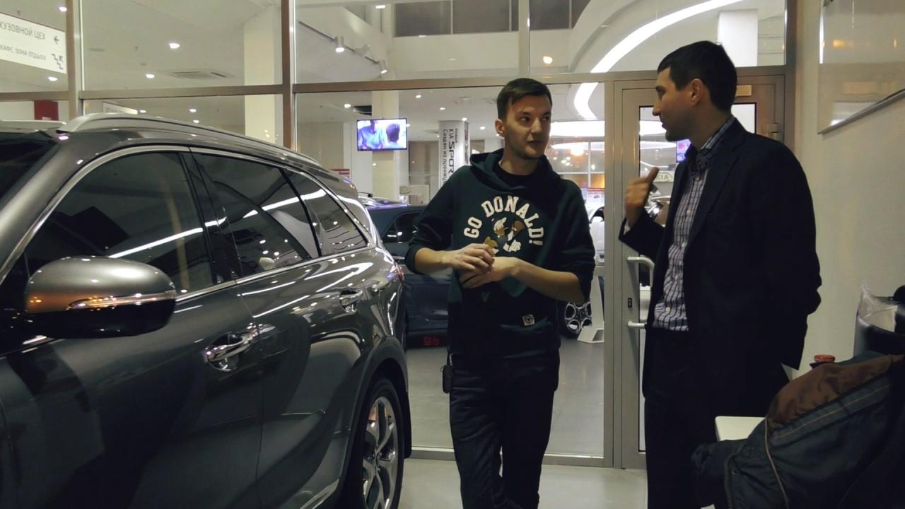 Купить Авто в Москве без обмана - YouTube