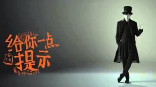 Video Lee Min Ho for Taobao Mobile - Magic Love Master Commercial Film (Part 1) - 28.01.2015 download MP3, 3GP, MP4, WEBM, AVI, FLV Desember 2017