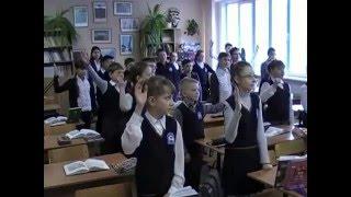 Кускова А С  Зарядка задание в 5 класс на уроке истории