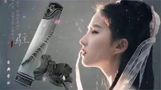 Música Tradicional China, Hermosa Música Guzheng, Relajante Flauta De Bambú Y Música Erhu Selección