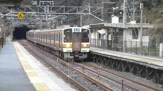 211系5000番台+313系快速 古虎渓駅を通過