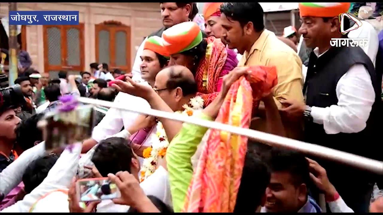 जोधपुर : 300 फीट लंबी चुनरी ओढ़ाकर किया महिला कांग्रेस प्रत्याशी का स्वागत