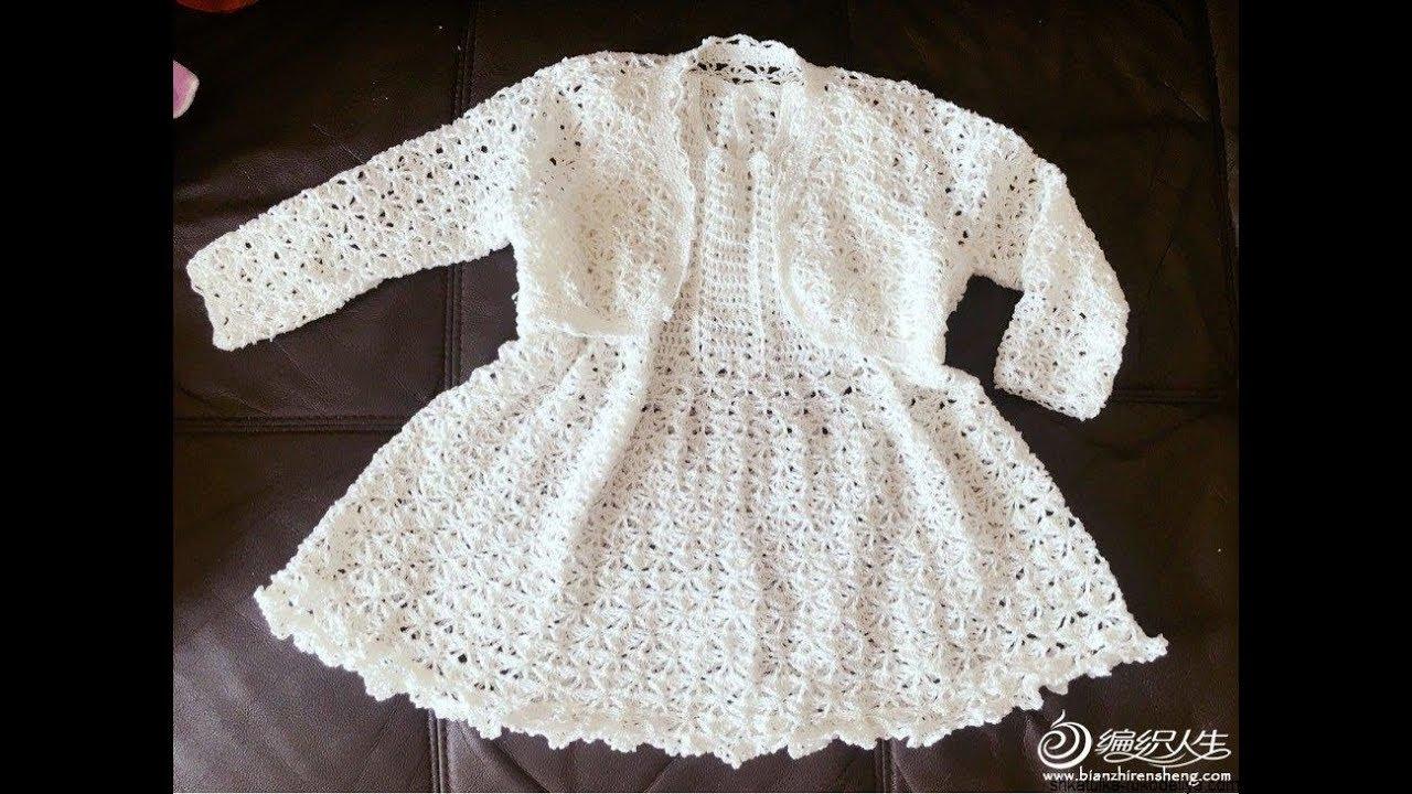 Crochet Patterns| for free |crochet baby dress| 2496 - YouTube