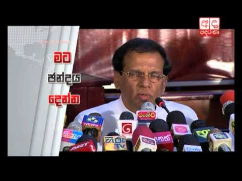 I will contest as the Common Candidate - Maithripala Sirisena