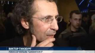 """Актер Епифанцев рассказал о съемках """"Generation П"""""""