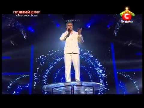 Х Фактор песня суперфиналиста Алексей Кузнецов