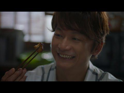 香取慎吾 ファミリーマート CM スチル画像。CM動画を再生できます。