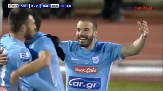 26η ΑΓ. Λεβαδειακός-ΠΑΣ Γιάννινα 0-2  (HL)