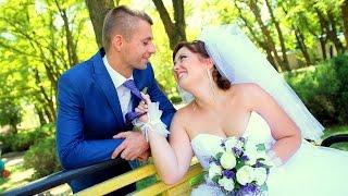 Свадьба Игоря и Марины