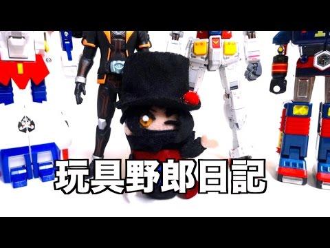 ヲタファの玩具野郎日記『ヲタファの七つ道具』の話/ wotafa's blog