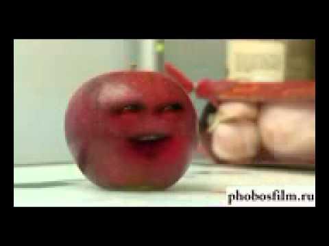 прикол эй яблоко – смотреть видео онлайн в Моем Мире