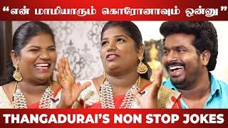 Aranthangi Nisha Open Speech | Thangadurai