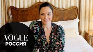 73 вопроса Галь Гадот | Vogue Россия