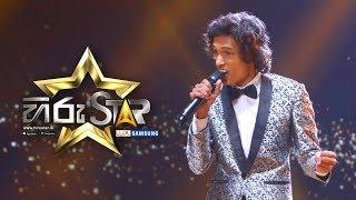 Natasha Ishan Najith - Hiru Star - EP 06.mp3