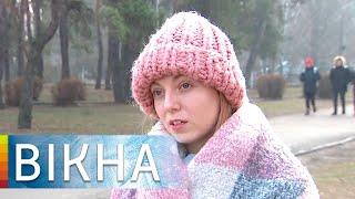 Коронавирус в Украине: есть ли в стране смертельный вирус из Китая | Вікна-Новини