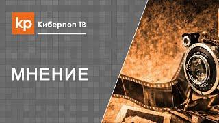 видео Государство и церковь в истории России