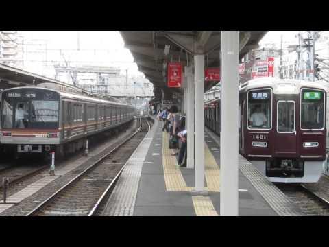 姫路市営放送