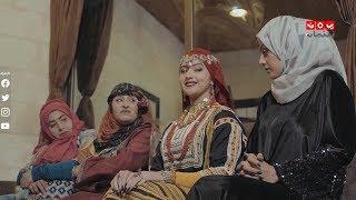 كيد النساء بين اليمنية والأردنية ... من سيفوز ..! | جمهورية كورونا