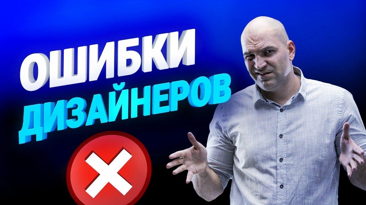 ВЕБИНАР ДЛЯ ДИЗАЙНЕРОВ. Перепланировка 2021. Ремонт по дизайн проекту.