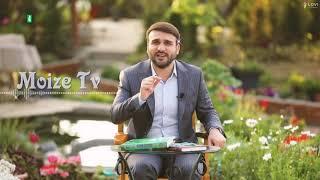 O günah sənin imtahanındı - Hacı Ramil - (Dini Statuslar) 2020