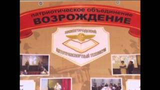 Нижегородский Автотранспортный техникум. Mobil Delvaco