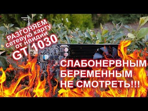 Апгрейд компьютера и модернизация компьютера