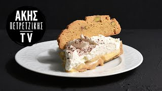 Banoffee Επ.24 | Kitchen Lab TV