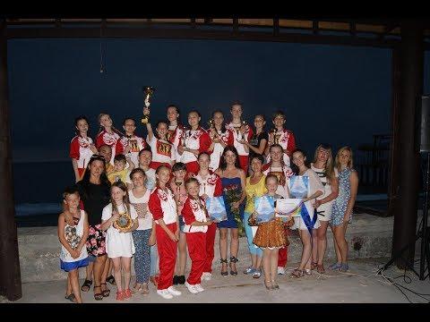 Конкурс «Краски моря». Гран-При у «Ювентуса». Абхазия, июль 2018г.