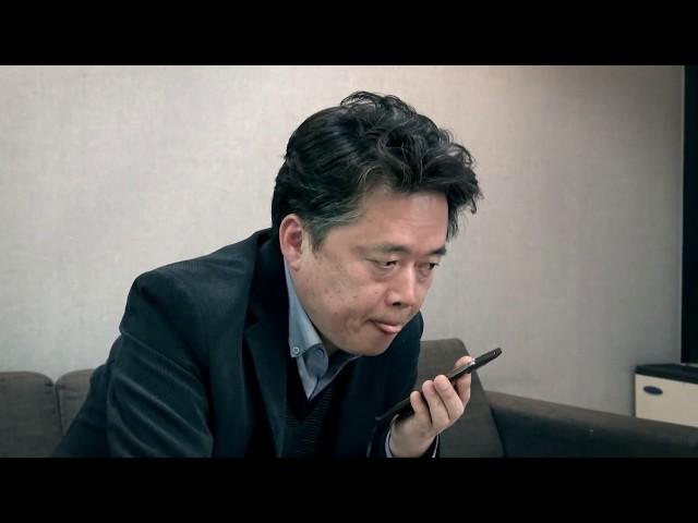 映画『スパイネーション/自白』予告編
