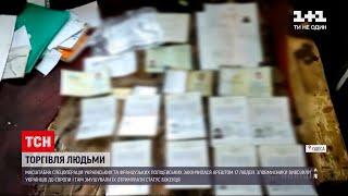 Новини світу: спецоперація українських та французьких поліцейських завершилася арештом 17 людей