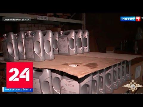 В Королеве нашли склад поддельных автозапчастей - Россия 24