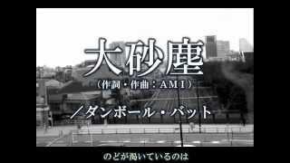 2015年6月25日リリース!結成28周年、東京発無国籍ロックバン...