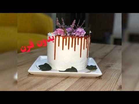 gâteau-éponge-#anniversaire-#sans-four-facile-et-rapide-اسهل-و-اسرع-كيك-عيد-ميلاد-بدون-فرن