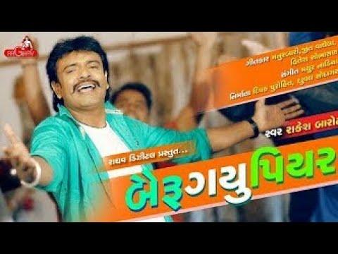 Rakesh Barot - Bairu Gayu Piyar | Raghav Digital