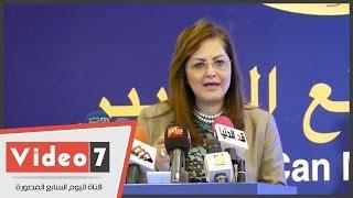 بالفيديو.. وزيرة التخطيط: 16.7 مليار جنيه استثمارات حكومية فى التعليم
