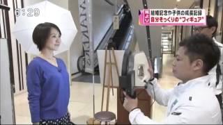 三越高松店様にて出張3D撮影を行ったところ、西日本放送「耳より百花」...