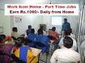 www.realonlinejobs.in - online jobs at home without investment - Tamil