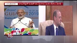PM Modi Speech At Vibrant Gujarat Global Summit 2019 In Gandhinagar | V6 News