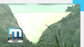Idukki Dam Bursting At Seams| Mathrubhumi News