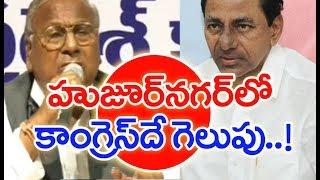 Congress Senior Leader V. Hanumantha Rao  Urges Govt To Stop Uranium Mining   MAHAA NEWS
