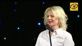 Творческий вечер Натальи Игнатенко на сцене Дома литераторов в Минске