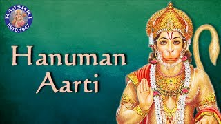 Hanuman Aarti With Lyrics - Sanjeevani Bhelande - Hindi Devotional Songs