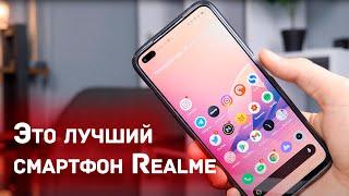 ВОТ ЭТО REALME / XIAOMI В ОПАСНОСТИ
