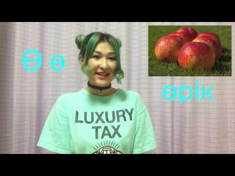 Learn Kazakh: Lesson 01- Kazakh Vowels